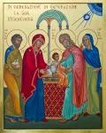 Speciale Giornata Mondiale della famiglia nell'Anno della Fede: la presentazione di Gesù al tempio nuova icona della famiglia