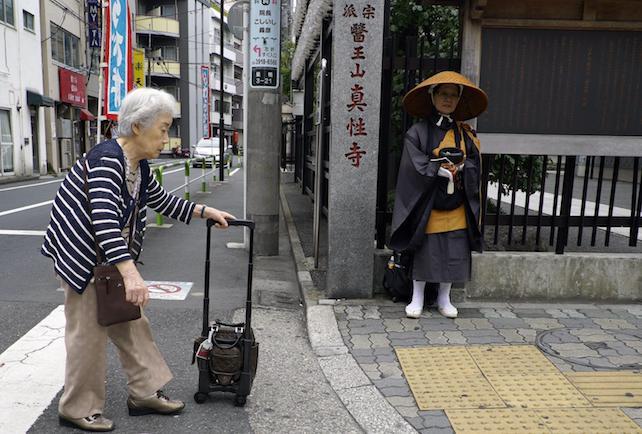 """Giappone: vince la """"letteratura della solitudine"""""""